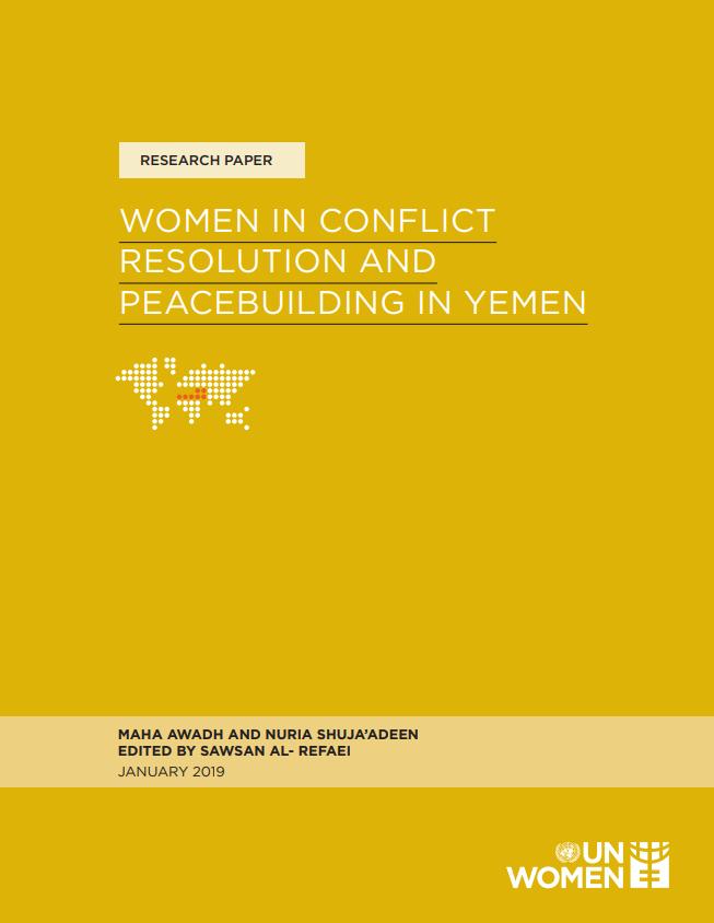 Cover of Women in Conflict Resolution and Peacebuilding in Yemen