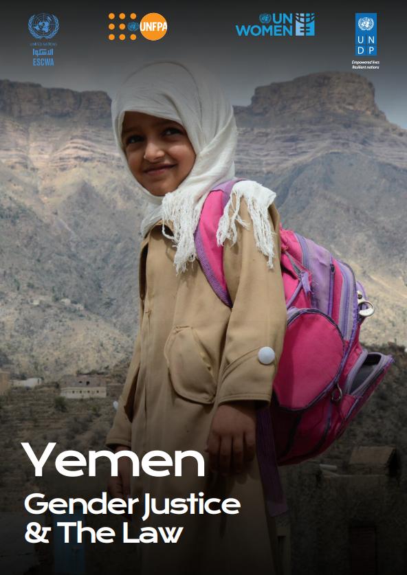 gender-justice-law-yemen