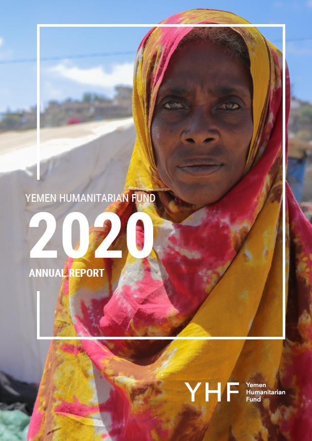 Yemen Humanitarian Fund 2020
